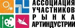 Ассоциация участников рынка артиндустрии