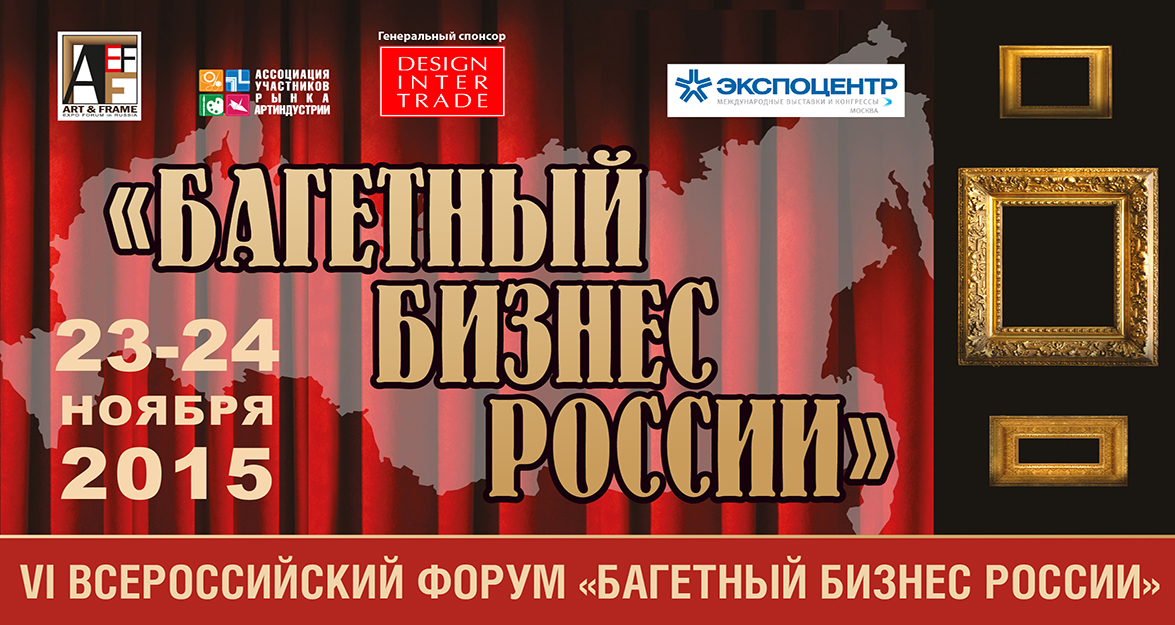 Ассоциация педагогов россии конкурсы