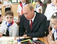 Ассоциации и Российское движение школьников