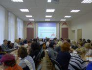 Всероссийская конференция федеральных инновационных площадок в сфере дополнительного образования детей