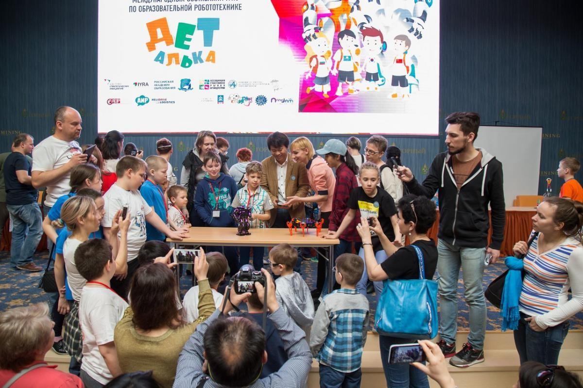 Робототехнический Фестиваль «ДЕТалька»