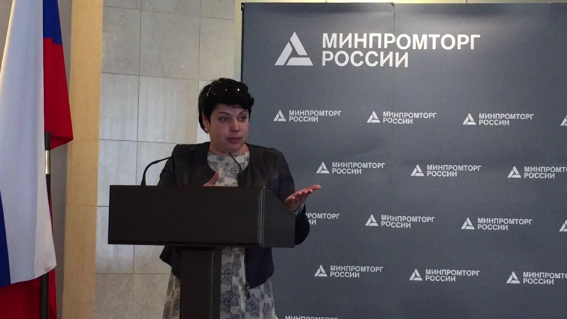 Всероссийский чемпионат по решению управленческих задач отрасли народных художественных промыслов