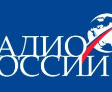 Проект «Достояние России» в эфире программы «Завтра в мире»