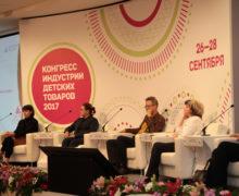 Роль детских товаров в развитии навыков человека XXI века